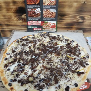 Детская пицца «Шоколодный Джо»